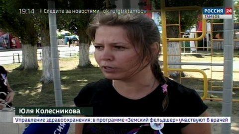 В Рассказовском районе провели фестиваль народных забав