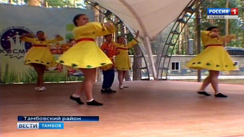 Победителем регионального конкурса вожатых стала Дарья Гурова из «Космоса»