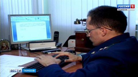 За убийство приятеля осуждён 58-летний житель областного центра