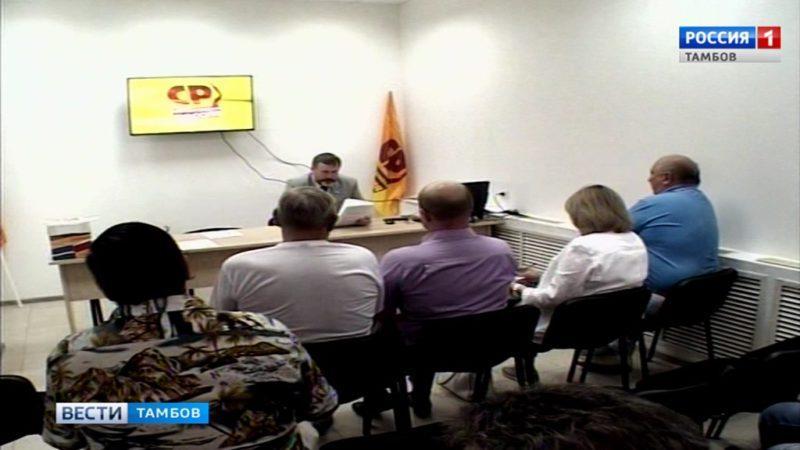 «Справедливая Россия» определилась с кандидатом на допвыборы в областную Думу