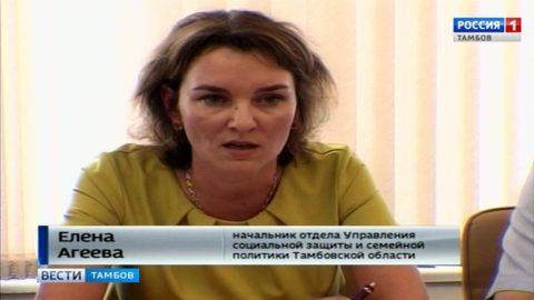 Давайте жить дружно: в Тамбовской области будут развивать службу медиации