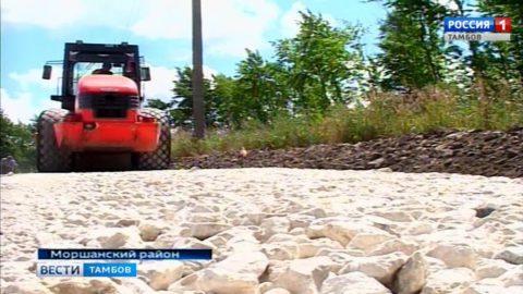 Новая дорога – новые возможности развития села