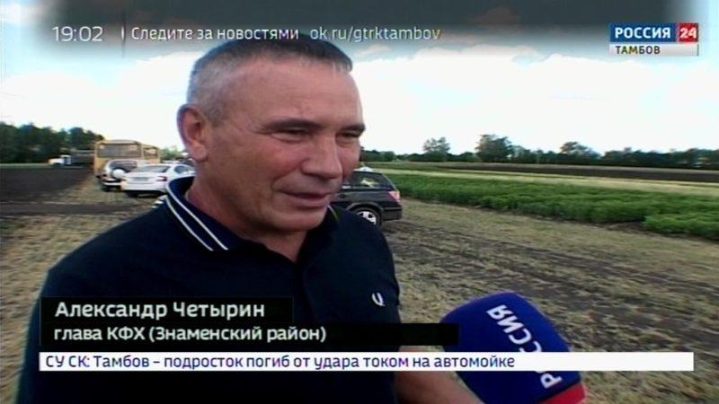Аграриям представили новые сорта сельхозкультур