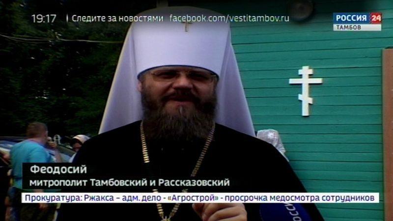 Митрополит Феодосий провёл богослужение в Петропавловском храме Тамбова: 12 июля день Петра и Павла