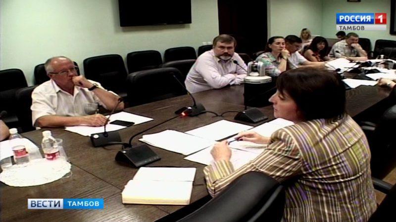 На доработку: на комитете облДумы обсудили поправки в закон о социальной поддержке многодетных семей