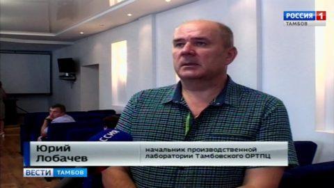 Юрий Лобачев, начальник производственной лаборатории Тамбовского ОРТПЦ