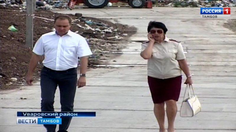«Роспотребнадзор» не выявил нарушений в технологии утилизации отходов на Уваровском полигоне