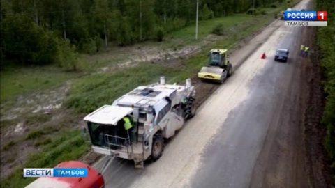 В Первомайском районе дороги ремонтирует «умная» машина
