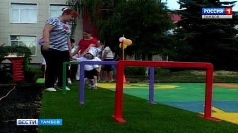 Малышам без родителей подарили игровую площадку