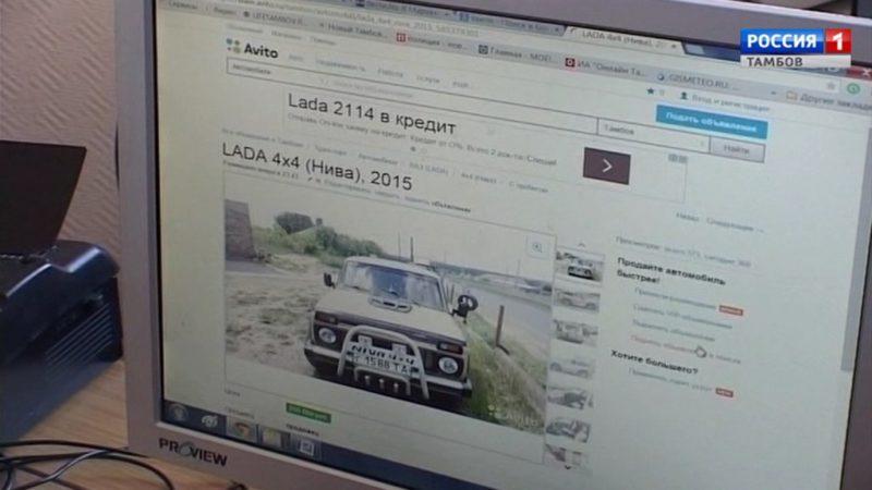 Алексей Попов - о раскрываемости автомобильных краж
