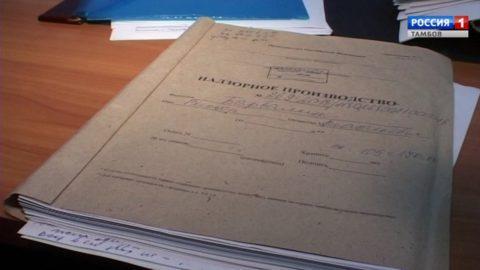 Под суд за смерть матери отправится 52-летний тамбовчанин