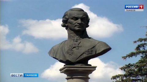 275 лет Гавриилу Державину отметили в Тамбове