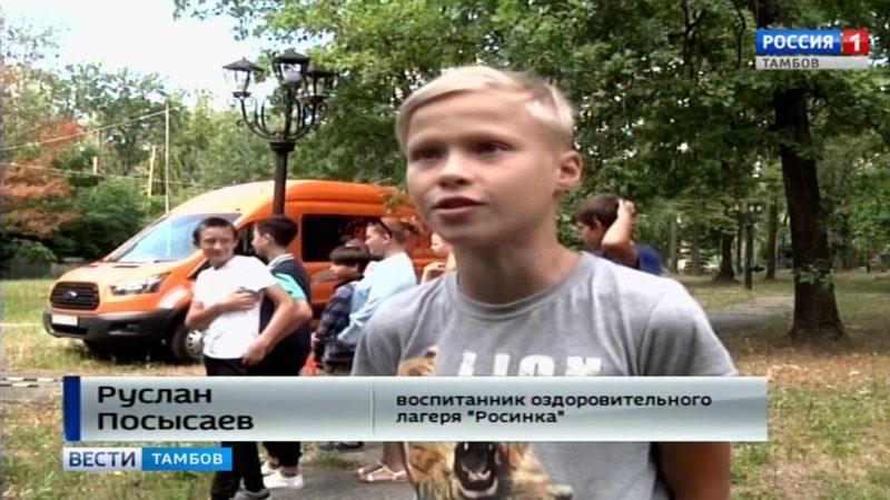 «Равняемся на лучших»: в оздоровительном лагере «Росинка» провели спортивный праздник