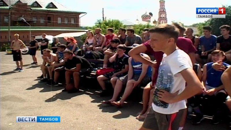 Турнир по стритболу собрал более 500 человек