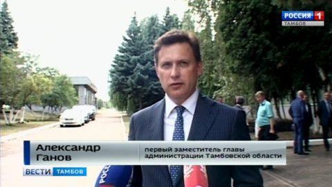 Александр Ганов, первый заместитель главы администрации Тамбовской области