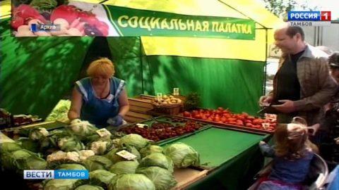 Годовая инфляция в Тамбовской области ниже общероссийской