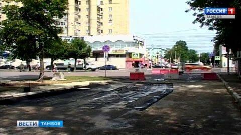 Теплоэнергетики завершили работу и открыли проезд по улице Куйбышева