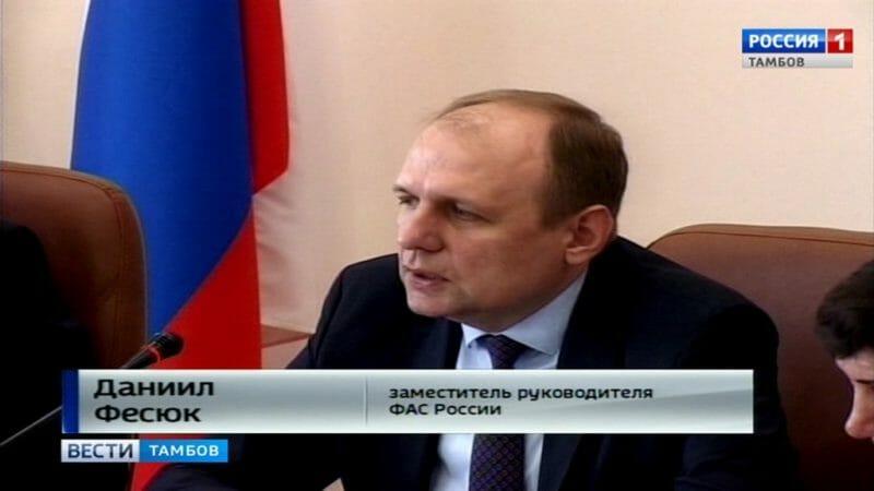 Даниил Фесюк, заместитель руководителя ФАС России