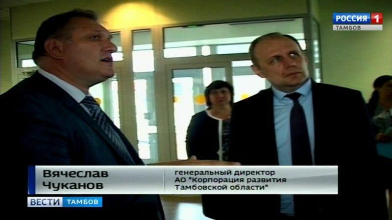 Вячеслав Чуканов, генеральный директор АО «Корпорация развития Тамбовской области»