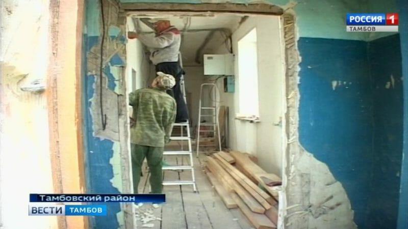 В Беломестной Двойне ремонтируют здание под поликлинику