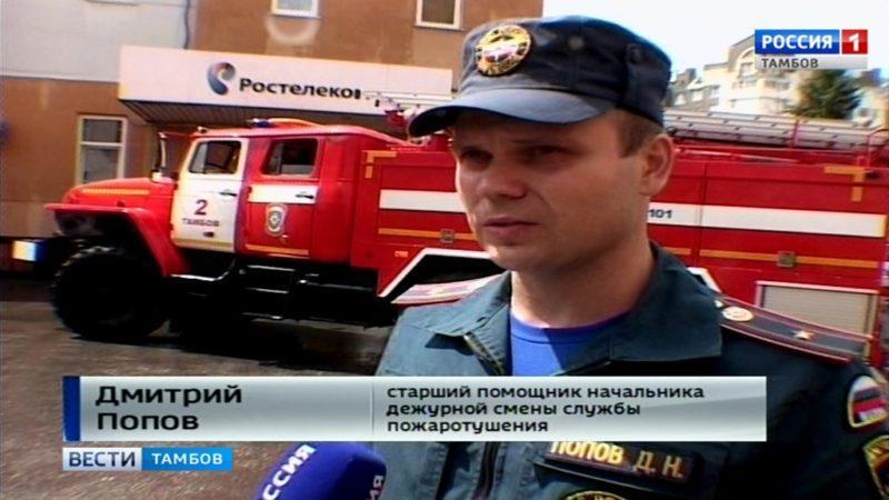 Сотрудники МЧС провели пожарные учения в здании «Ростелеком»