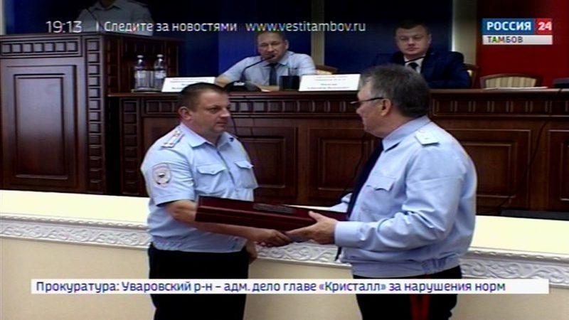 Александр Никитин поблагодарил тамбовских полицейских за работу