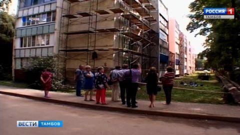В регионе преобразят почти 300 многоэтажек