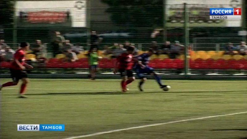 Юные футболисты борются в финальном турнире «Черноземья»