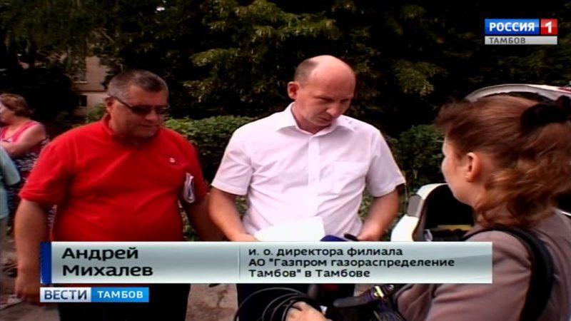 Газовики раскопали, жители закапывают: на Мичуринской разгорелся конфликт из-за трубы с голубым топливом