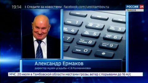 В «Ивановке» теперь проводят экскурсии на иностранных языках
