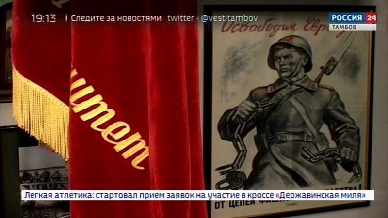 В Тамбове хотят поставить памятник Сергею Мосину