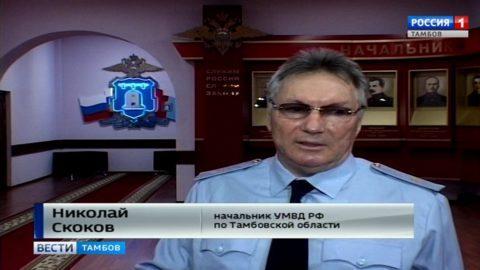В какой физической форме полицейские начальники?