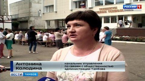 Шестую префектуру Тамбова возглавил Алексей Власкин