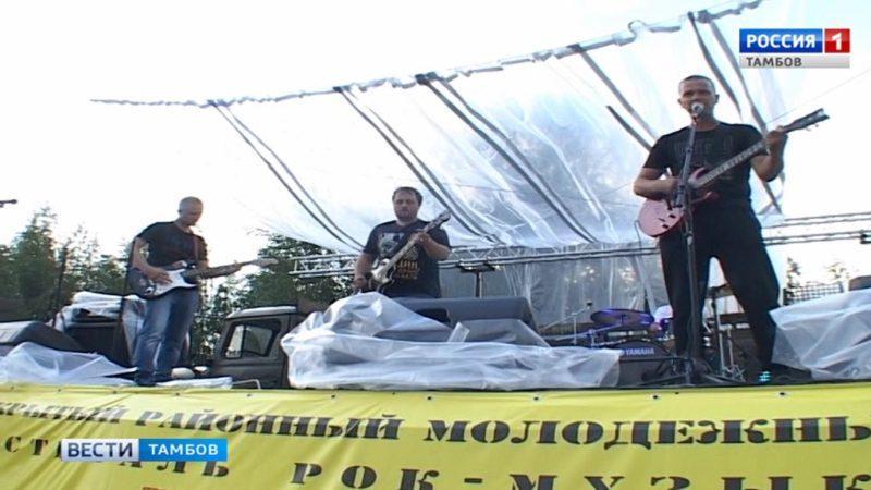 В Тамбовском районе провели первый рок-фестиваль «Строитель»