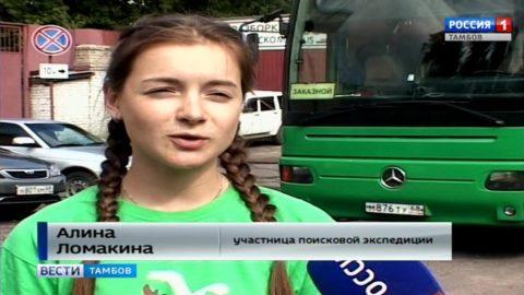 Тамбовские поисковики будут искать останки советских солдат в каменоломнях Крыма