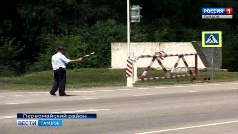 На границе Тамбовской и Рязанской областей снова действует опорный пункт ГИБДД