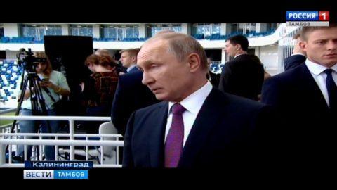 Владимир Путин - об изменениях пенсионного законодательства