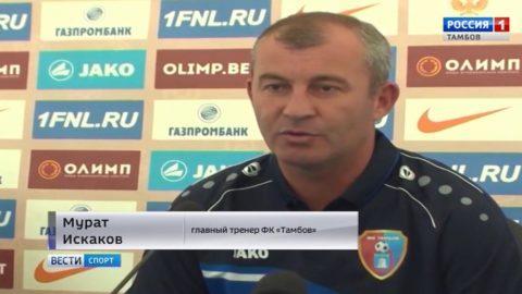 ФК «Тамбов» провел первый тур Олимп-первенства ФНЛ