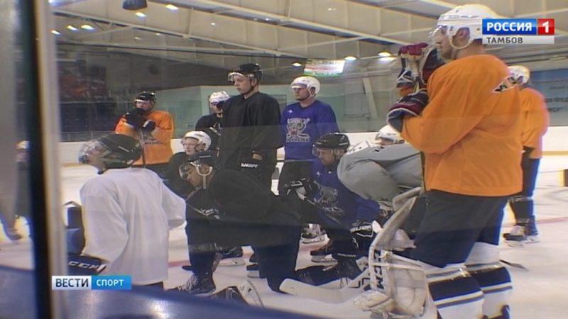 Хоккейный клуб «Тамбов» начал активную подготовку к своему первому сезону в Чемпионате ВХЛ