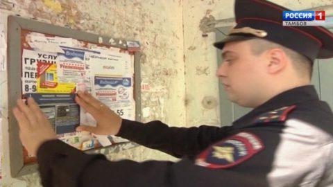 Константин Баженов – о мошенничестве
