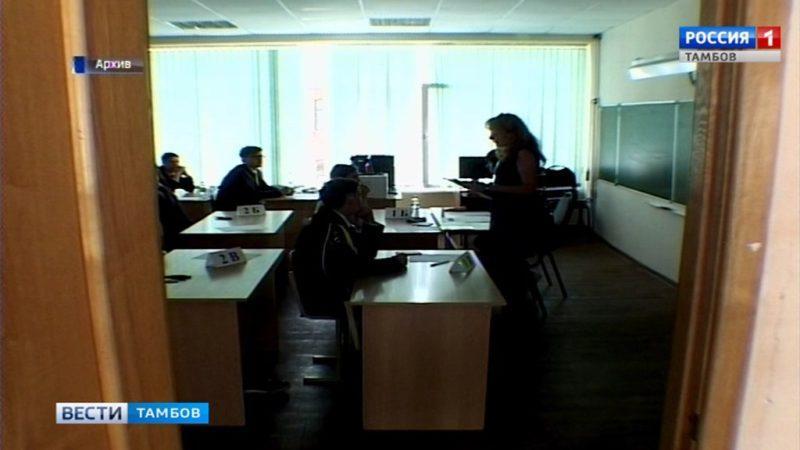 46 выпускников школ региона сдали ЕГЭ на 100 баллов