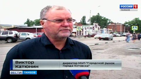 Праздник на работе: в Котовске провели ярмарку, посвящённую дню работников торговли