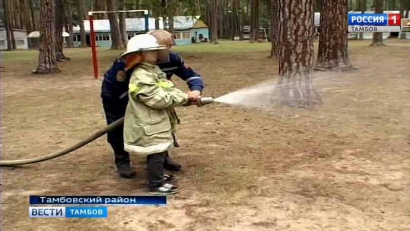 Не менее важные, чем математика: в «Космосе» учат пожарной безопасности