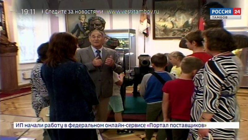 Подвиг генерала Раевского: в МВЦ - новая экспозиция