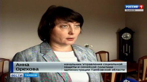 В Тамбовской области создадут общую базу данных для социальных и медицинских работников
