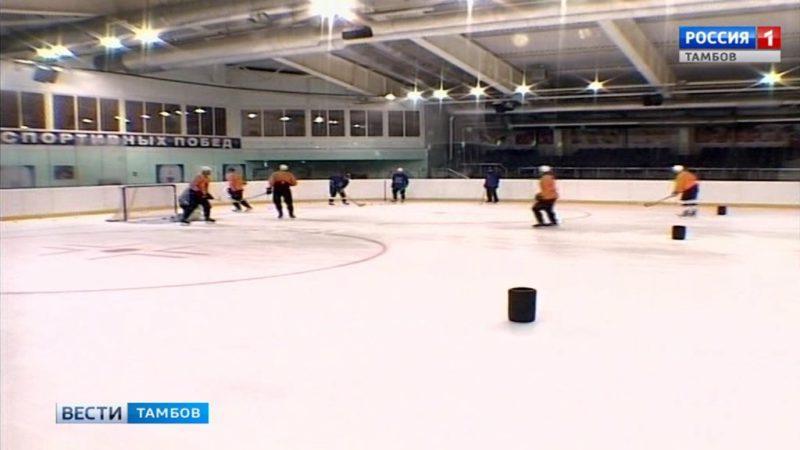 ХК «Тамбов» начнет сезон в Чемпионате ВХЛ выездными играми