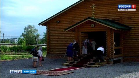 В честь равноапостольного князя Владимира: в Лётке освятили новый храм