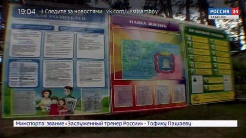Активисты ОНФ за увеличение мест в детских оздоровительных лагерях