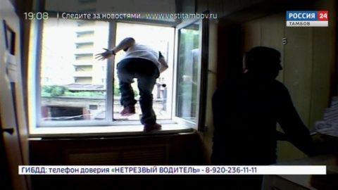Вооружённые «хулиганы» пытались сорвать эфир ГТРК «Тамбов»