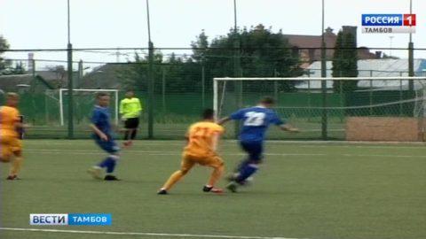 Боролись до конца: футболисты «Академии футбола» стали четвёртыми на домашнем турнире